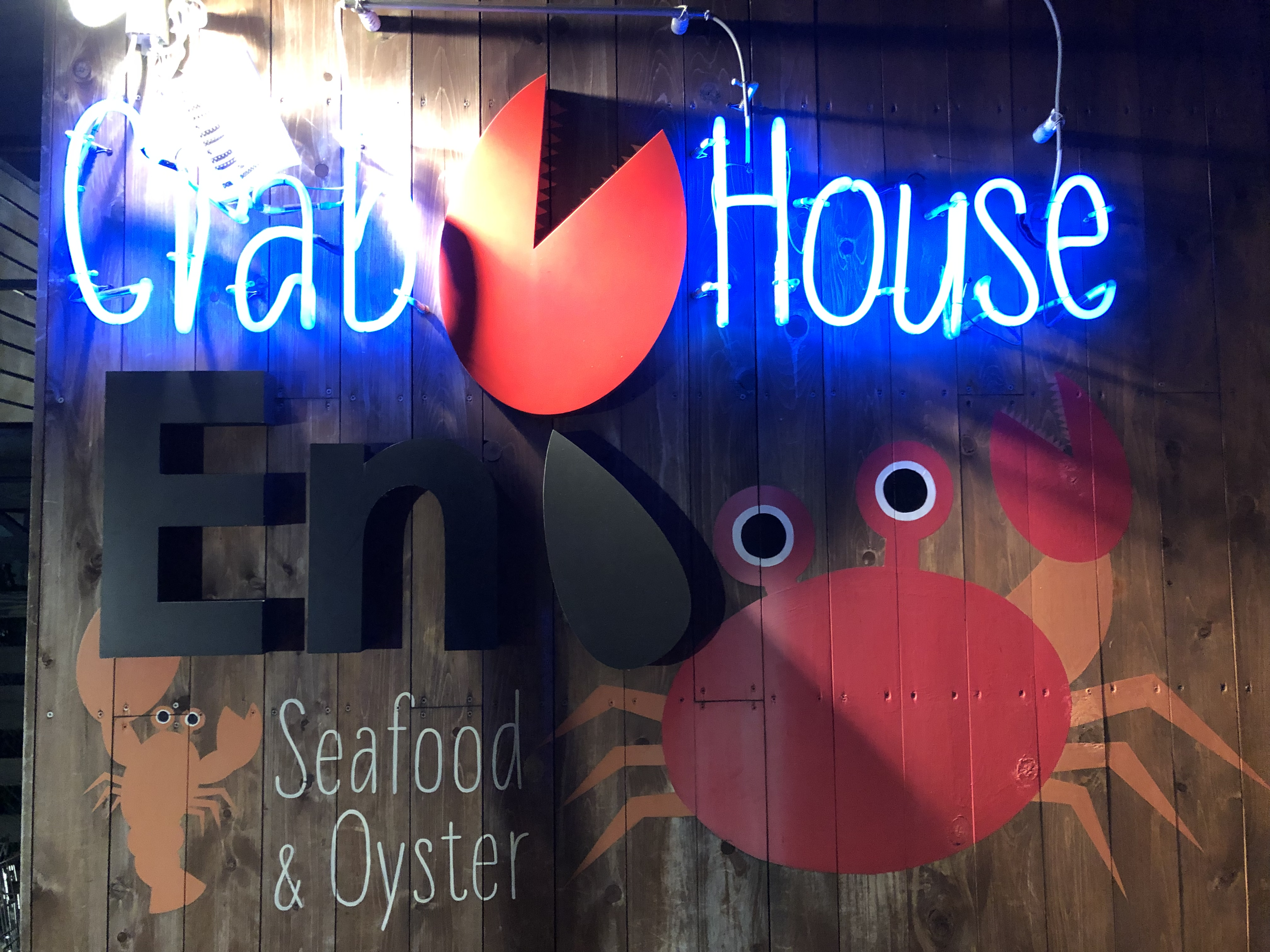 【中目黒のレストラン】エビカニ堪能 【Crab House Eni】