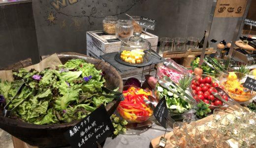 【銀座のビュッフェ】甘い野菜を食べたいならここ!【グランイート銀座】