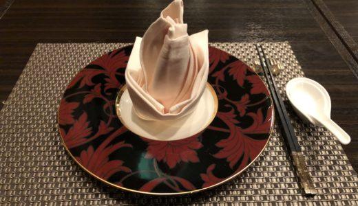 【横浜のレストラン】少し贅沢ランチ【彩龍】