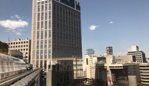 【横浜駅のホテル】駅に一番近いホテル? 【横浜ベイシェラトン】