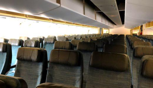 【CX搭乗記】2019/5  CX451  NRT-TPE【キャセイパシフィック航空】
