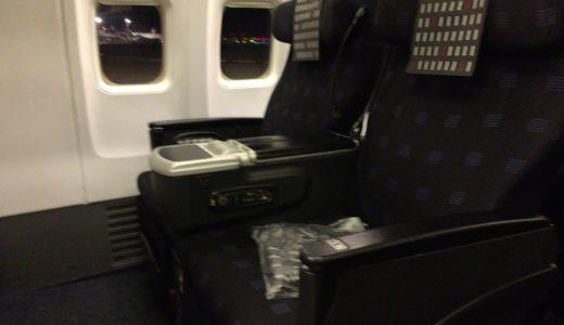 【JL搭乗記】JL869  2016/12 HND-PEK 【日本航空(JAL)ビジネスクラス】