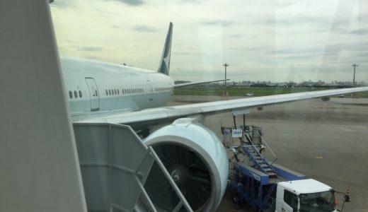 【CX搭乗記】CX549 2017/09 HND-HKG【キャセイパシフィック航空エコノミークラス】