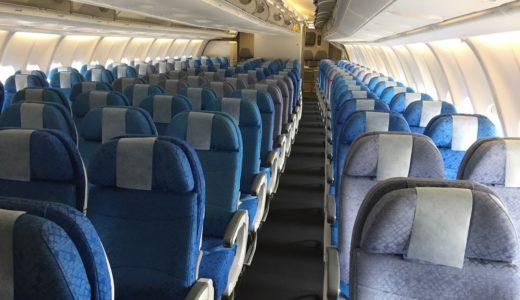 【KA搭乗記】KA810 2017/09  HKG-NKG【キャセイドラゴン航空エコノミークラス】