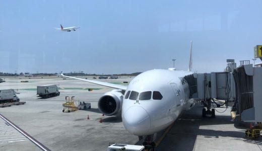 【JL搭乗記】JL69 201906 LAX-KIX【日本航空(JAL)ビジネスクラス】