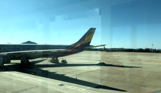【OZ搭乗記】OZ1045 2018/09 GMP-HND【アシアナ航空エコノミークラス】